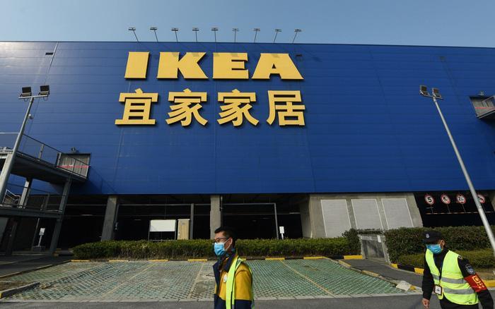 IKEA tại Trung Quốc